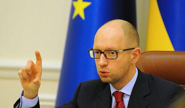 Mur à la frontière ukraino-russe: Kiev débloquera 20 M USD en 2015 - Sputnik France