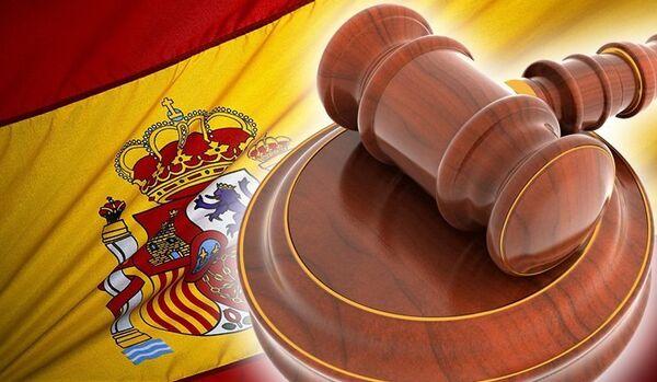 Huit ans de prison pour la sœur du roi d'Espagne? - Sputnik France