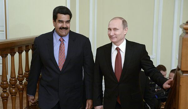 La Russie et le Venezuela renforceront la coopération et l'échange de technologies - Sputnik France