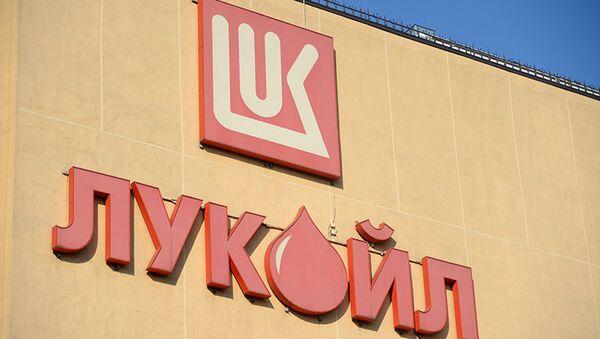 Kiev accuse le russe Lukoil d'avoir soutenu les républiques de Donetsk et de Lougansk - Sputnik France