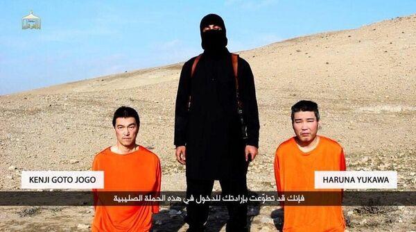 Le Japon envoie un commando contre l'Etat islamique - Sputnik France