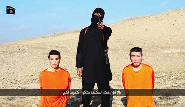 Un des otages japonais de l'EI aurait été décapité - Sputnik France