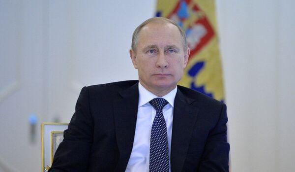 Auschwitz/commémoration: Poutine aurait dû être invité (député) - Sputnik France