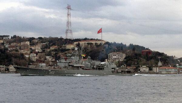 La frégate de la Marine ukrainienne Hetman Sahaydachniy - Sputnik France
