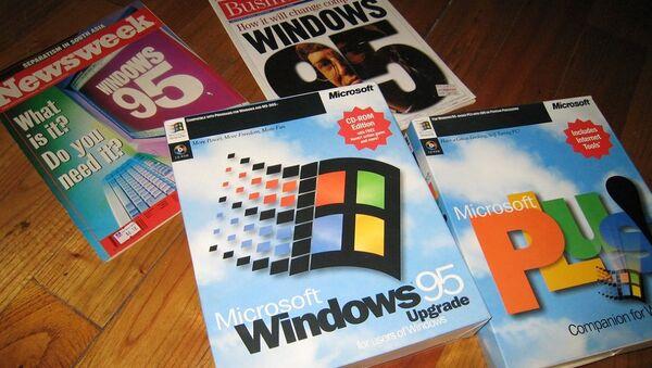 Windows 95 - Sputnik France