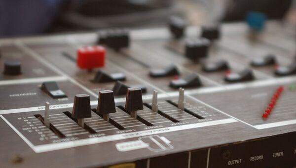 stations radio - Sputnik France