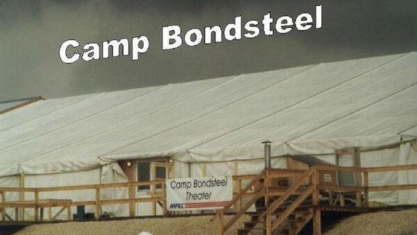 Le camp Bondsteel - Sputnik France
