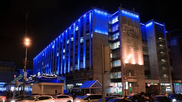 Action Light It Up Blue à Moscou (archives) - Sputnik France