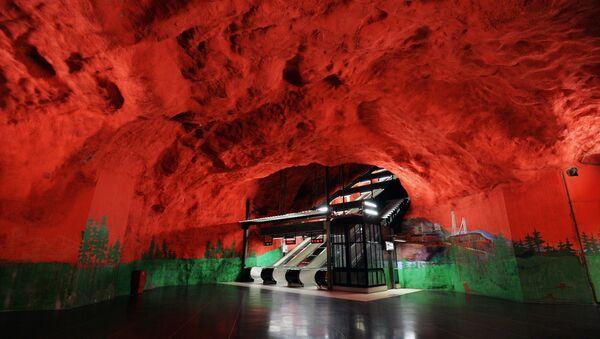 Les plus beaux plafonds du monde - Sputnik France