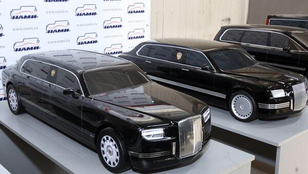 Les limousines du projet Kortezh (Cortège), conçues et fabriquées en Russie - Sputnik France