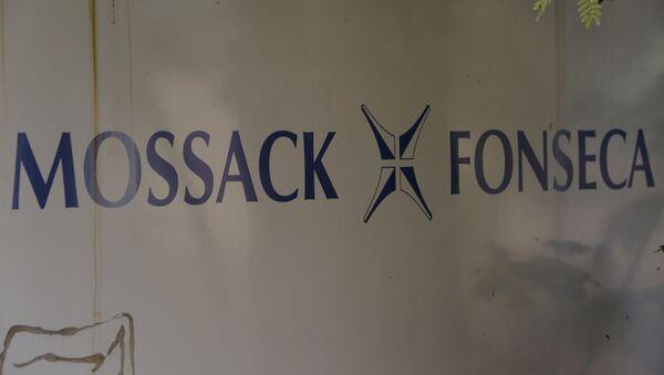 Logo du cabinet d'avocats panaméen Mossak Fonseca - Sputnik France