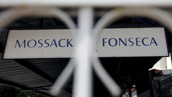 Mossack Fonseca law firm sign is pictured in Panama City, April 4, 2016. - Sputnik France