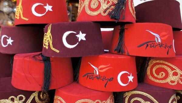 Daech compte dans ses rangs des membres du parti au pouvoir en Turquie - Sputnik France