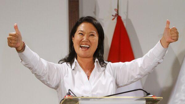 Keiko Fujimori - Sputnik France