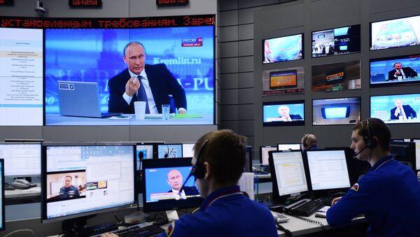 Трансляция Прямой линии с Владимиром Путиным - Sputnik France