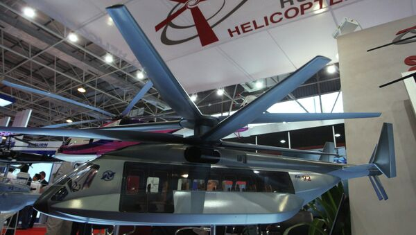 Stand de la holding Hélicoptères de Russie lors d'un salon aérospatial - Sputnik France
