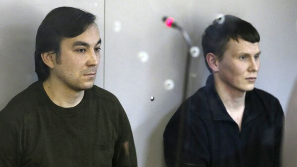 Evgueni Erofeïev et Alexandre Alexandrov condamnés à 14 ans de prison par un tribunal de Kiev - Sputnik France