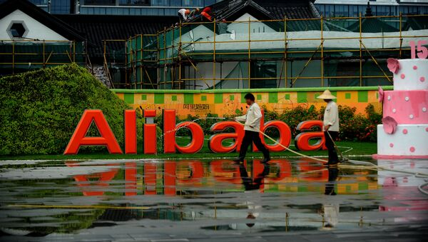 géant chinois du commerce en ligne Alibaba - Sputnik France