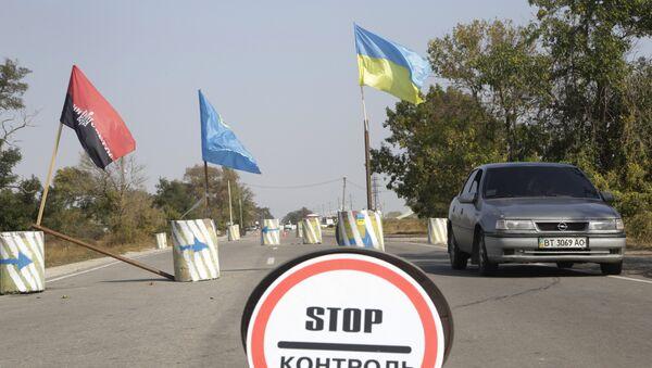 Ситуация на границе Украины и Крыма - Sputnik France