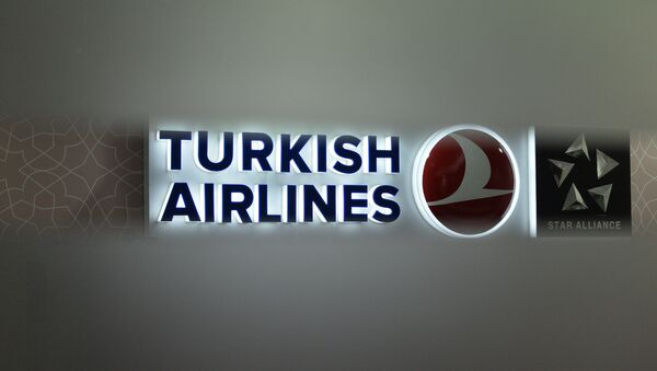 A company sign hangs outside Turkish Airlines' Indian office in New Delhi on July 7, 2015. - Sputnik France