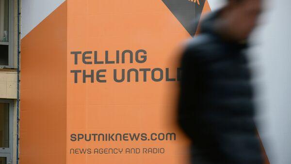Logo de Sputnik - Sputnik France