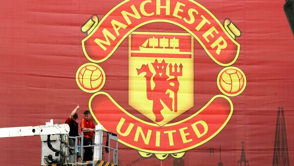 Manchester United Banner - Sputnik France