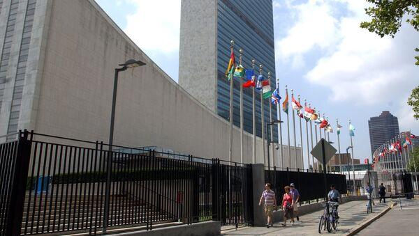 Le siège de l'ONU à New York - Sputnik France