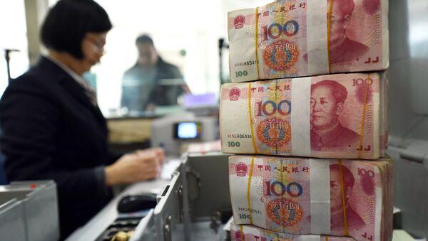 Obligations d'État russes en yuans: la date enfin dévoilée - Sputnik France