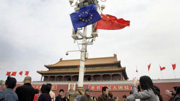 La Chine - Sputnik France