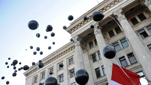 La Maison des Syndicats, Odessa - Sputnik France