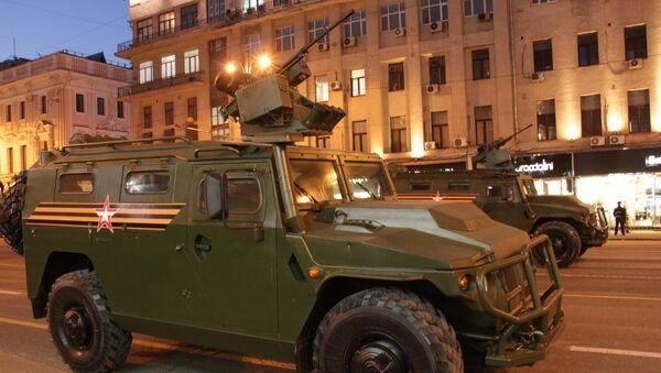 De nouveaux véhicules pour les services de sécurité présentés à Moscou (photos) - Sputnik France