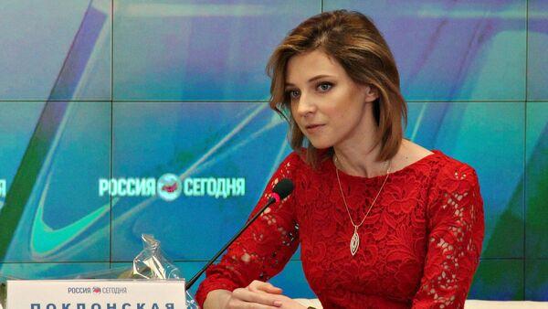Natalia Poklonskaïa, procureur général de la République autonome de Crimée - Sputnik France