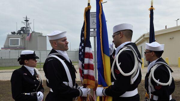 La cérémonie d'inauguration du système de défense antimissile US en Roumanie - Sputnik France