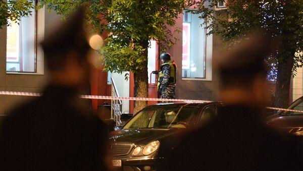 Мужчина, захвативший заложников в офисе МКБ, ликвидирован в ходе спецоперации - Sputnik France