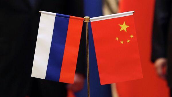 La Russie et la Chine - Sputnik France