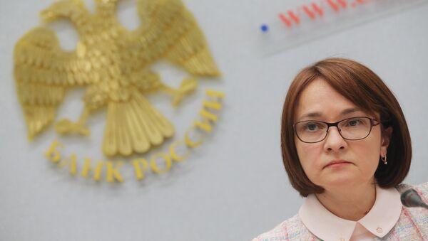 Пресс-конференция председателя Банка России Э. Набиуллиной - Sputnik France