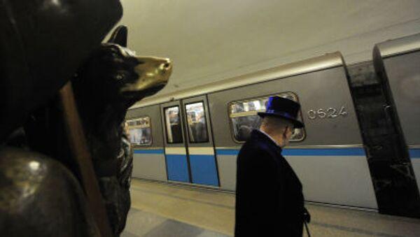 Métro de Moscou - Sputnik France