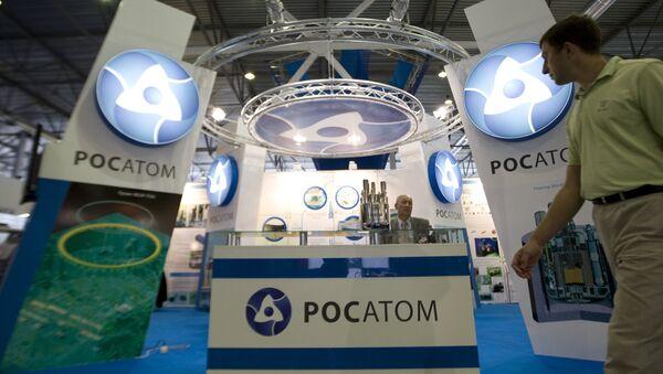 L'Agence fédérale russe de l'énergie atomique (Rosatom) - Sputnik France