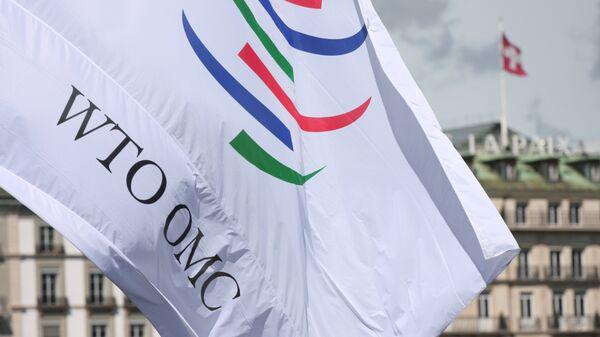 Organisation mondiale du commerce (OMC) - Sputnik France
