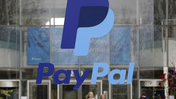 Pay Pal - Sputnik France