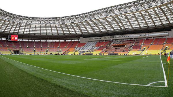 Un footballeur chinois risque la disqualification pour un adultère - Sputnik France