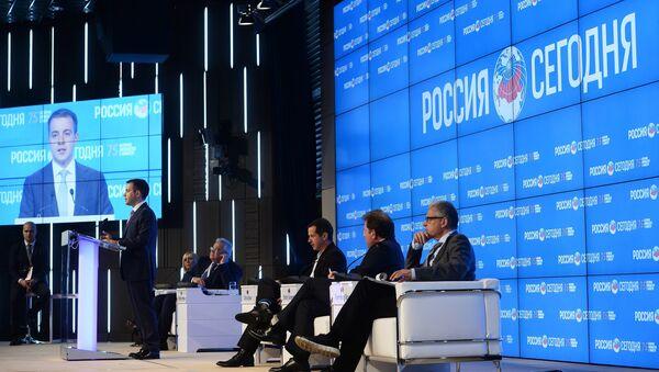 Forum Nouvelle époque du journalisme: adieu au mainstream - Sputnik France