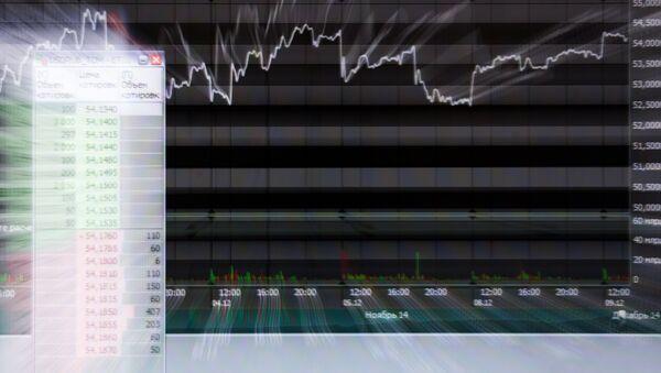 L'écran au MICEX, le Moscow Interbank Currency Exchange - système commercial russe - Sputnik France
