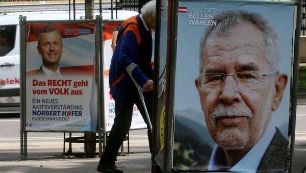 Les affiches électorales autrichiennes - Sputnik France