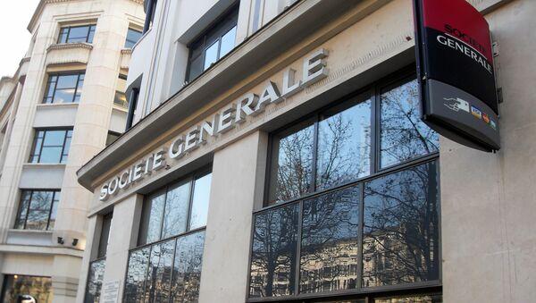 La banque Société Générale à Paris - Sputnik France