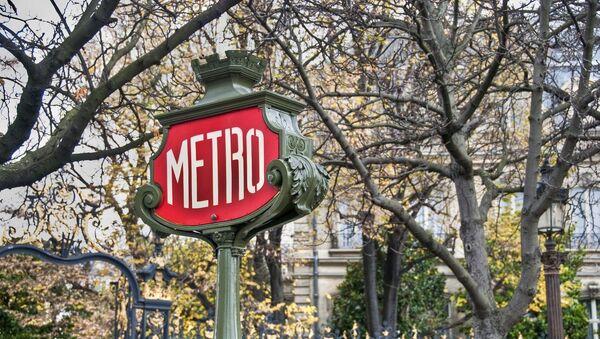 Métro à Paris - Sputnik France