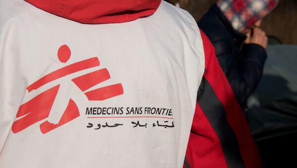 Médecins sans frontières (MSF) - Sputnik France
