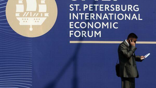 Forum économique de Saint-Pétersbourg (SPIEF 2016) - Sputnik France