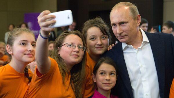 Vladimir Poutine lors d'une visite à Sotchi - Sputnik France