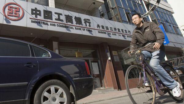 Vélib version chinoise: 57.000 euros pour 20 minutes de vélo - Sputnik France